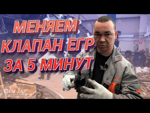 Лайфхак  Быстрая замена клапа ЕГР Hyundai Santa fe 2 2 D4HB