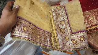 best quality 1000 tk wow bridal collection