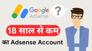 How To Create Google Adsense Account Under 18 Year Age