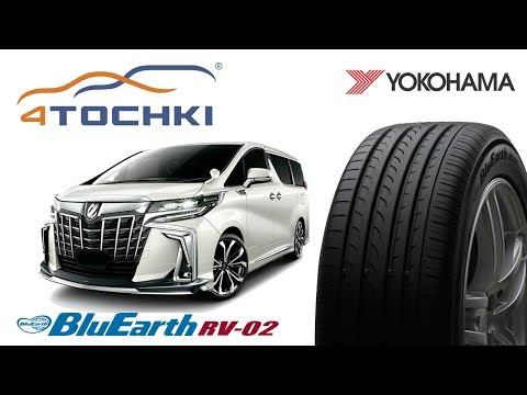 Yokohama Bluearth RV-02