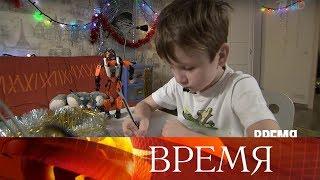 Дети - подопечные Русфонда и родители благодарят телезрителей за помощь и поздравляют с Новым годом.