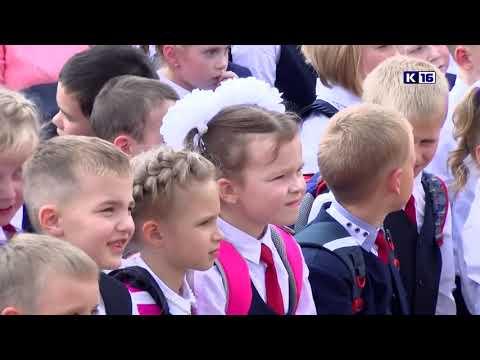 Парад Созидателей 2019 Саров (Канал 16)