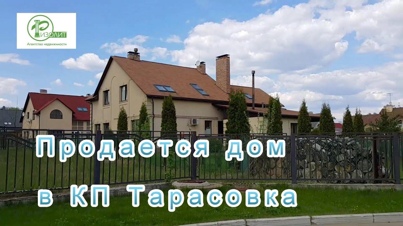 Таунхаусы и дуплексы ярославское шоссе коттеджный поселок таунхаусов подмосковья жуковка.