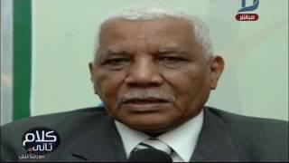 كلام تانى  رشا نبيل تعلق على تصريحات وزير الإعلام السوداني وإنحيازه لمصر