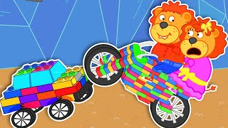Lion Family Official Channel | Pretend Play with Toy Car & Sportbike | Cartoon for Kids