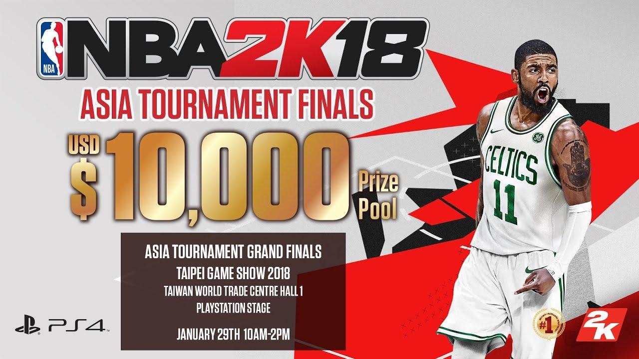 NBA 2K18 Asia Tournament - Road to the Finals - YouTube 496e8b4f0