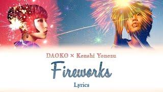 DAOKO × 米津玄師 / Uchiage Hanabi (Kan/Rom/Eng Lyrics)|Fireworks OST 歌詞付き