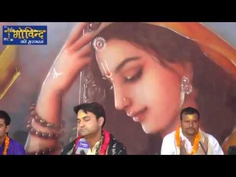 Aryan Tomar Bhajan-Adharam Madhuram Vadanam Madhuram