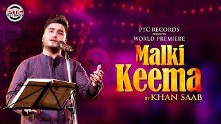 Malki Keema Khan Saab Free MP3 Song Download 320 Kbps