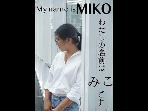 MIKO - OSAKA 2018