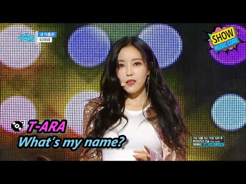 [HOT] T-ARA - What's my name?, 티아라 - 내 이름은 Show Music core 20170701