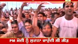 WATCH THE MODI SUPPORTERS IN KAITHAL RALLY