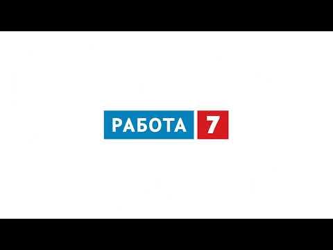 Работа в Великом Новгороде