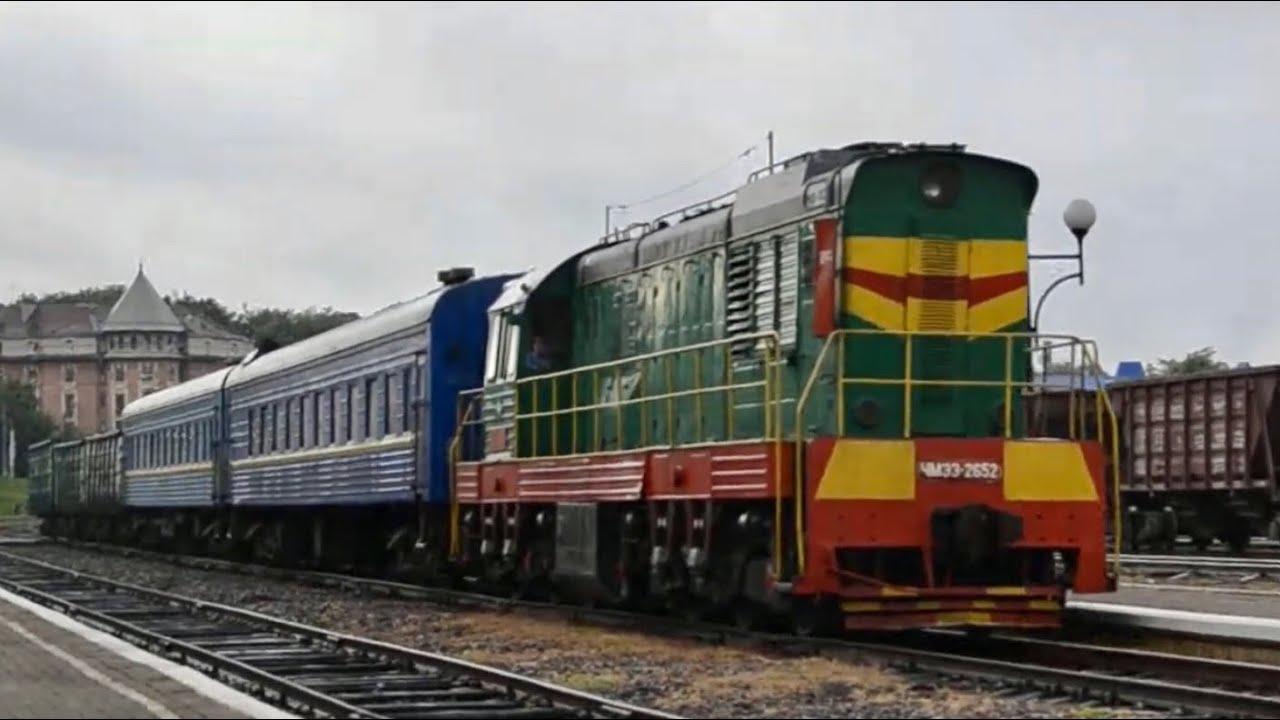 Грузопассажирский поезд фото