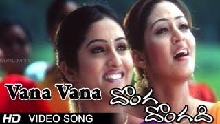 Donga Dongadi Movie | Vana Vana Video Song | Manchu Manoj, Sadha