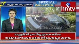 Top News Headlines   Special Bulletin   hmtv Telugu News