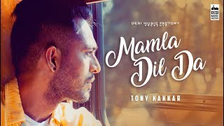 Mamla Dil Da ( Full ) | Tony Kakkar | Desi Music Factory | Latest Song 2018