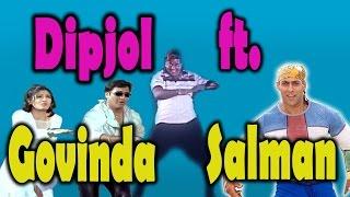 Dipjol song mashup ft. govinda   পুত কইরা দিমু  