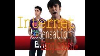 Bangladeshi Internet Sensations