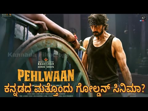 Pailwaan Movie Distribution  Abhinaya Chakravarthy Kiccha Sudeep  Zee Studios  Krishna