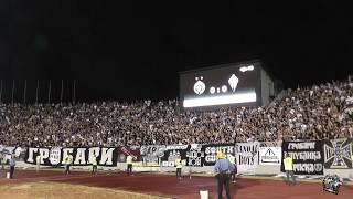 VARVAR  Š PTAR   Partizan   Budućnost Podgorica 11.07.2017.