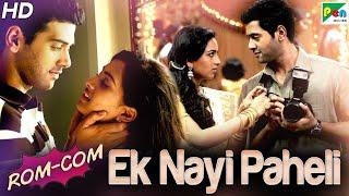 Ek Nayi Paheli Best Comedy - Romantic Scenes | Hindi Dubbed Movie | Ashwin Kakumanu, Srushti Dange