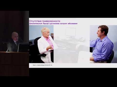 Галстян Г.Р., Приверженность к терапии у пациентов с сахарным диабетом 2 типа.