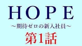 【ドラマ・映画の視聴はコチラ】⇒http://goo.gl/dD6vgO 中島裕翔主演の...