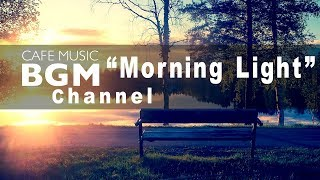 "Cafe Music BGM channel - NEW SONGS ""Morning Light"""
