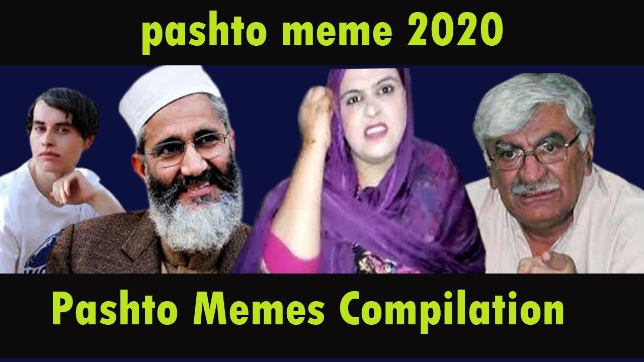 Download New Funny pashto Memes //  Pashto Memes Compilation // Pashto funny Memes // Poshto Meme