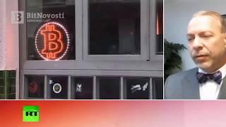 Биткойн — альтернативная валюта будущего | BitNovosti.com
