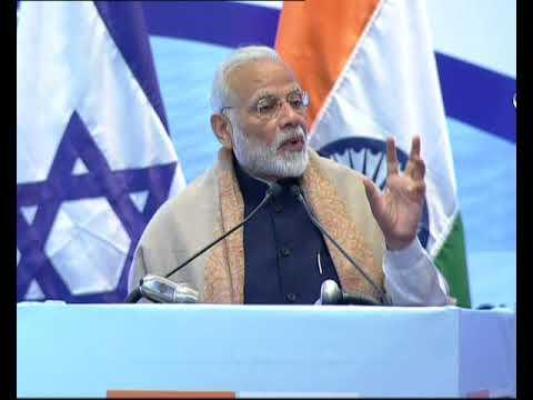 PM Modi's Speech At India-Israel Business Summit In New Delhi