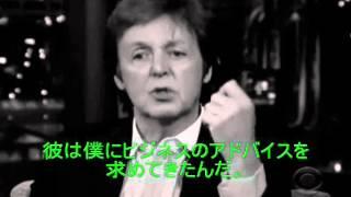 2本、お借りしました。 マイケル・ジャクソン インタビュー 日本語字幕.