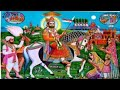 Jatoda Runiche - Sanjay Sarang Rajasthani Song Baba Ramdev ji Bhajan - जातोड़ा रूणीचे
