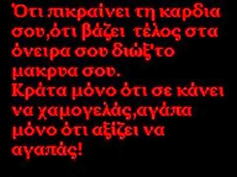 Stixakia!(1)