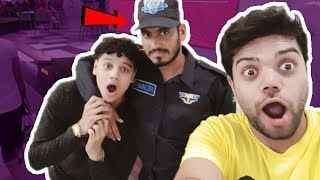 ME AND DUCKY BHAI ARRESTED IN PAKISTAN *clickbait*