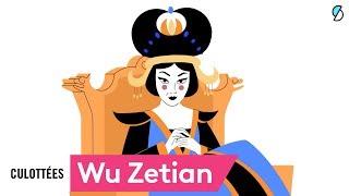 Wu Zetian, Impératrice - Culottées #3