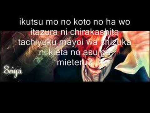 Hanabi for Alto/Tenor with lyrics-Bleach