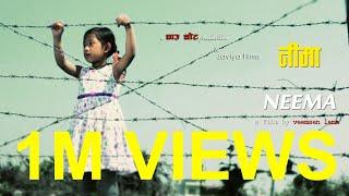 NEEMA   Nepali Short Film