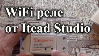 WiFi реле для умного дома. Sonoff RF