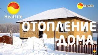 Отопление дешевле газа Белгород ХитЛайф