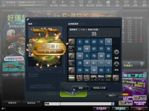 Counter-Strike Online-A世代解碼器 VS 黃金惡魔-KSG12  (金勳獎) 第2把入手