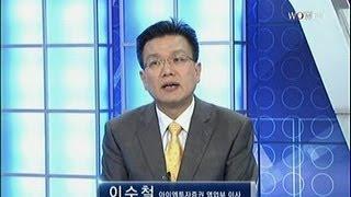 [종목공감] SK하이닉스 성장 대표 수혜주 '세…