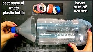 DIY: Best out of waste Plastic Bottle Craft Idea-Recycle idea