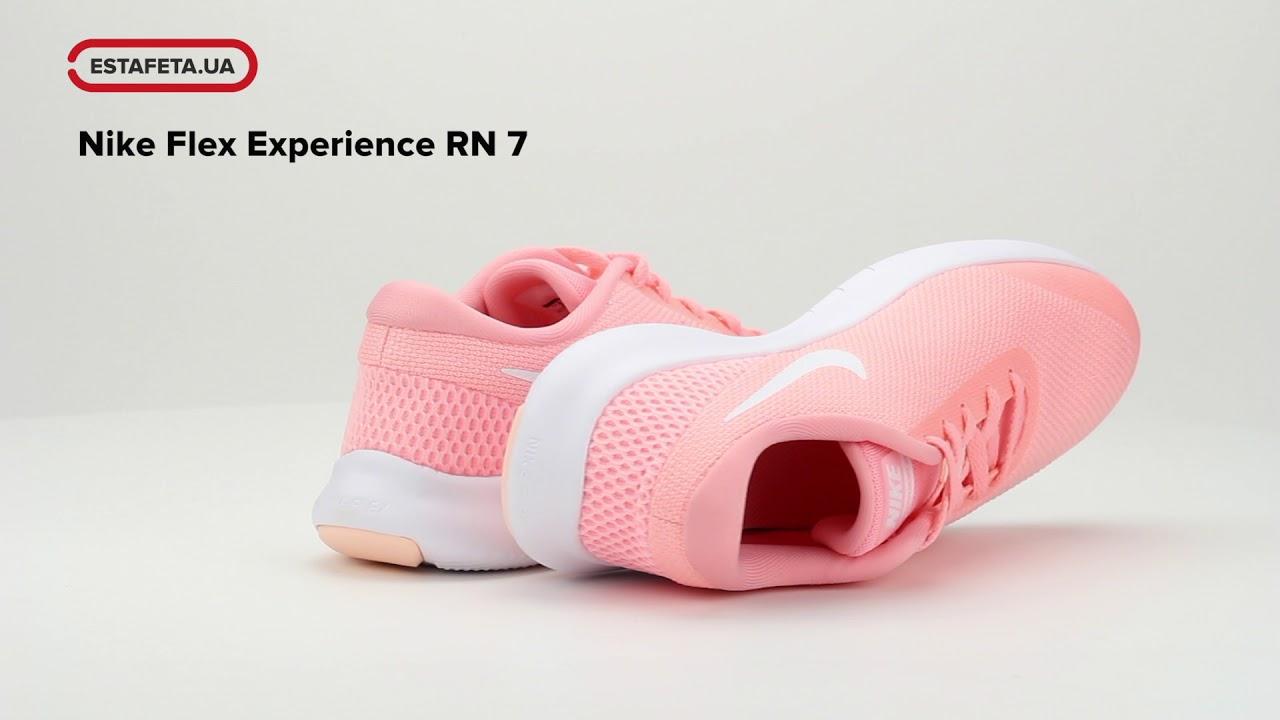 Кроссовки Women s Nike Flex Experience RN 7 Running Shoe 908996-601 ... fec70e7a76db1