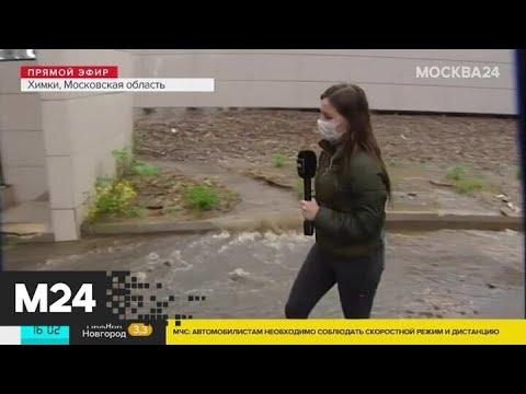 В Подмосковье затопило подземную парковку жилого комплекса - Москва 24