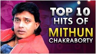 Mithun Chakraborty Top 10 Hit Songs I Best Songs of Mithun Da I Old Hindi Songs   Evergreen Hits