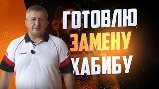 Абдулманап Нурмагомедов: Соперник Хабиба? Если Нью-Йорк – Фергюсон, если Москва – Конор