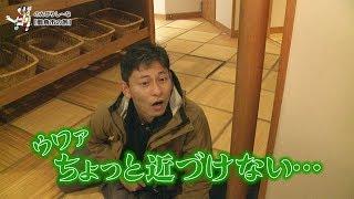 この番組は、秋田大好きおじさん3人が 順番に秋田の市町村を旅し、勝手...