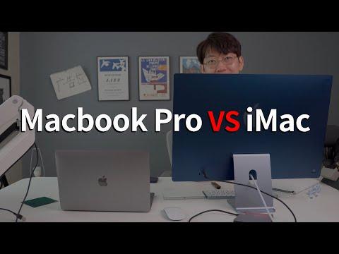 為什麼iMac是我今年最滿意的產品?ft. M1芯片iMac對比Macbook Pro 24英吋 開箱 評測 |大耳朵TV